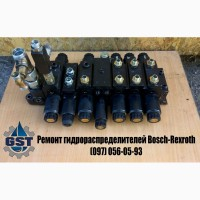 Ремонт гидрораспределителя Bosch-Rexroth