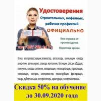 Диплом Свидетельство Удостоверение Сертификаты Корочки Киеве