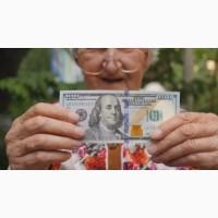 Кредит под залог недвижимости за 1 час. Кредит без справки о доходах