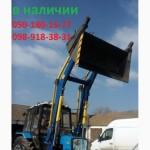 Погрузчик фронтальный быстросъемный КУН МТЗ, ЮМЗ