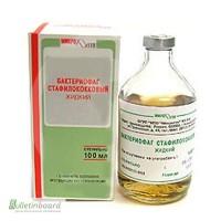 Продам Продам Бактериофаг Стафилококковый жидкий 100мл