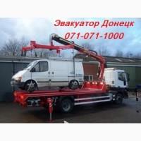 Эвакуатор-24. Донецк