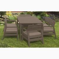 Садовая мебель Delano Set With Lima Table Нидерланды