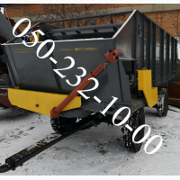 Кормораздатчик тракторний універсальний КТУ-10 в наявності