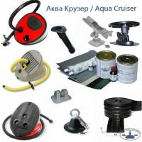 Интернет-магазин Аква Крузер - надувные лодки пвх, лодочная фурнитура, аксессуары FASTen