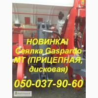 MTR Сеялка прицепная пропашная Производитель: MASCHIO GASPARDO
