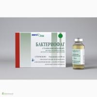 Продам Бактериофаг стафилококковый раствор 20мл 4