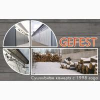 Высокоэкономичные промышленные сушильные камеры для сушки древесины GEFEST DKA+. в Киеве