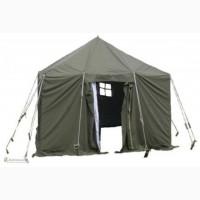 Палатка армейская, тент, навес для отдыха и туризма