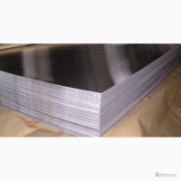 Продам лист нержавеющий жаропрочный марка 20х23н18/AISI310S